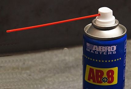 Смазка проникающая ABRO AB-8-R (450мл) аналог WD-40 - изображение 1