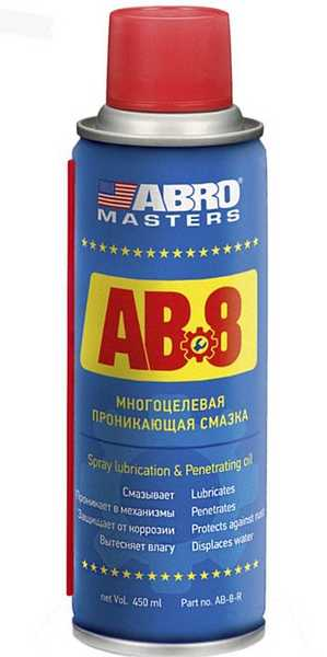 Смазка проникающая ABRO AB-8-R (450мл) аналог WD-40 - изображение
