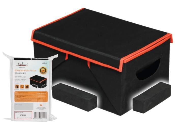 Ограничитель груза в багажник 2 шт., цвет черный <b>AIRLINE ALB-01</b> - изображение