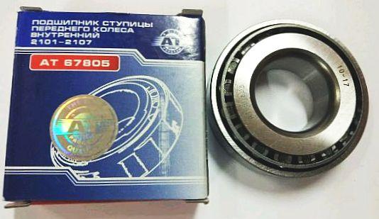 Подшипник передней ступицы ВАЗ 2101-2107, 1111 внутренний конический 7805 AT AT67805 (2101-3103020) - изображение 2