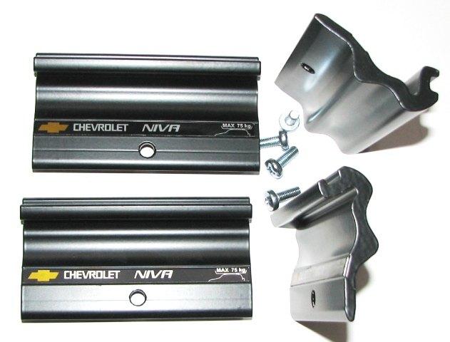 Багажник на гладкую крышу Atlant 8914 (125мм) ВАЗ 2123 (NIVA CHEVROLET) - изображение 6