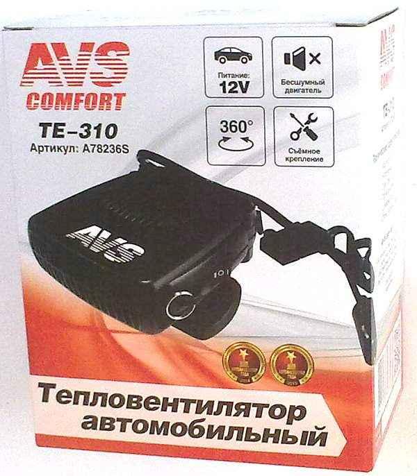 Тепловентилятор AVS Comfort TE-310 12V (3 режима) - изображение 5