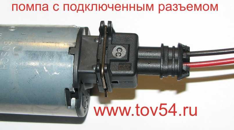 Помпа BOSCH 0392020034 дополнительная с магнитным приводом 12V 750л/ч - изображение 5