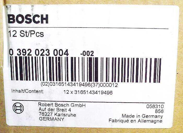 Помпа BOSCH 0392023004 дополнительная с магнитным приводом 12V 800л/ч - изображение 6