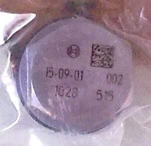 Клапан ограничения давления, Common-Rail-System BOSCH 1110010028 - изображение 1