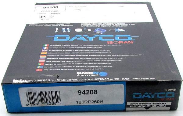 Ремень ГРМ DAYCO 125RP260H / 94208 - изображение 1
