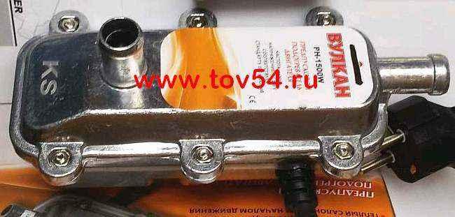 Подогреватель двигателя предпусковой 1,5 кВт DLAA РН-1500 с помпой и термореле, 220В, евровилка - изображение 1