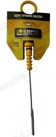 Щуп уровня масла ВАЗ 2106 (желт) <b>Евродеталь ED3-003 P</b> - изображение
