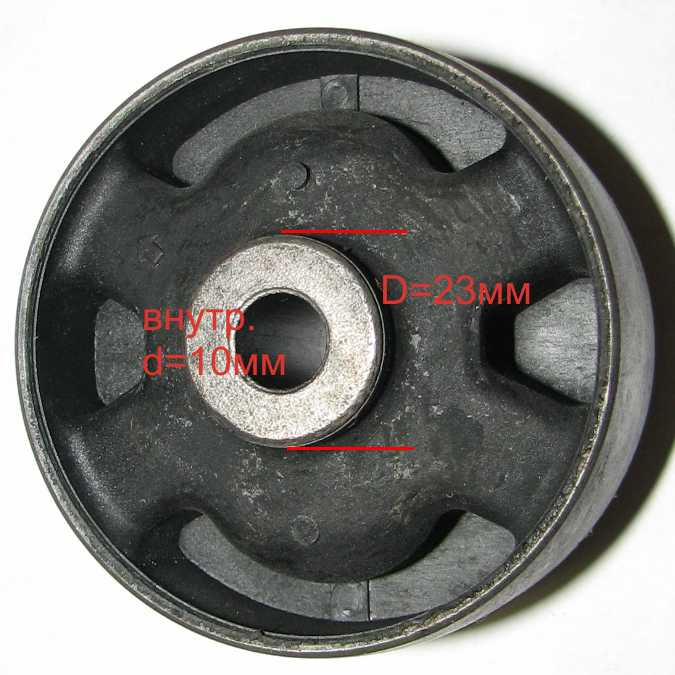 Подвеска двигателя FEBEST TMB-098 - изображение 2