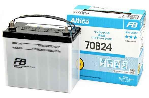 Аккумулятор узкоклеммный 55Ач 520А <b>FURUKAWA BATTERY FB9000 70B24L</b> - изображение
