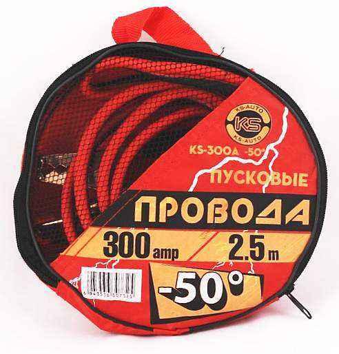 Провода пусковые 300А KS, до -45С, длина 2,2м, в морозоустойчивой сумке - изображение
