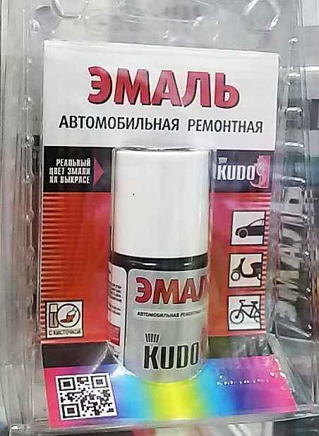 Краска с кисточкой серебристая светлая 15мл KUDO - изображение