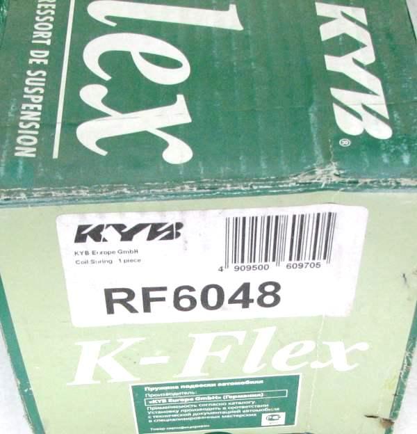 Пружина ходовой части KYB RF6048 - изображение 1