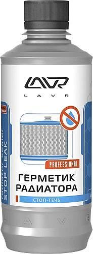 Герметик системы охлаждения LAVR LN1105 (310мл) - изображение