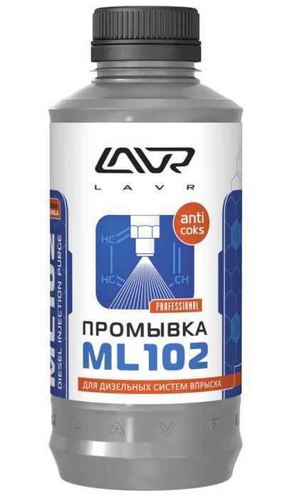 Промывка дизельных систем впрыска с раскоксовывающим действием ML102 (1л) LAVR LN2002 - изображение