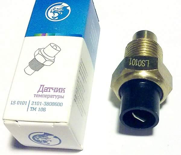 Датчик температуры охлаждающей жидкости LUZAR LS 0101 - изображение 2