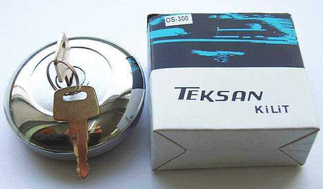 Крышка бензобака Волга с ключом металл, хром - изображение 1