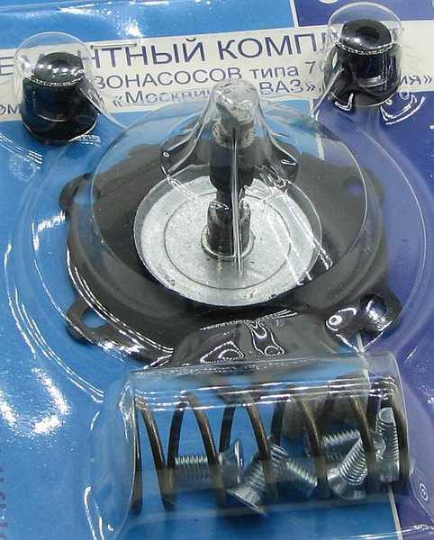 Ремкомплект бензонасоса ВАЗ 2101 ПЕКАР (2101-1107980, 2101-1106010) - изображение 1