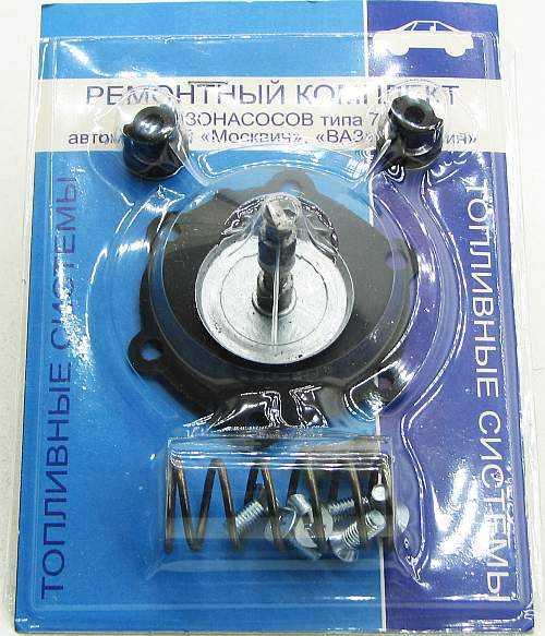 Ремкомплект бензонасоса ВАЗ 2101 ПЕКАР (2101-1107980, 2101-1106010) - изображение