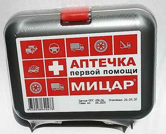 Аптечка автомобильная (новый состав) - изображение