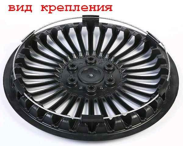 """Колпаки декоративные 14"""" Карат Super Black - изображение 2"""