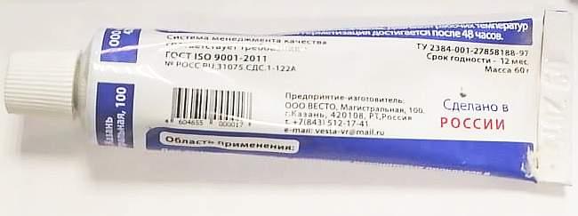Герметик -прокладка (60г), г.Казань - изображение 1