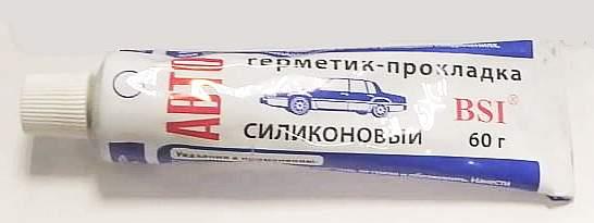 Герметик -прокладка (60г), г.Казань - изображение
