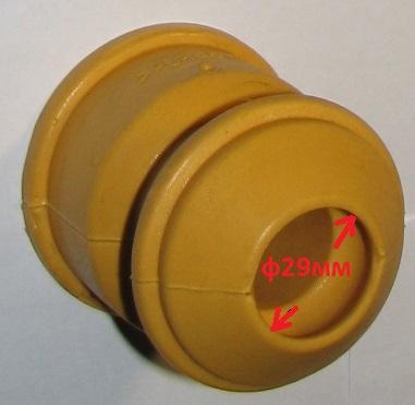 Пылезащитный комплект амортизатора SACHS 900 089 - изображение 1