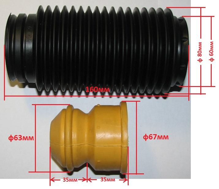 Пылезащитный комплект амортизатора SACHS 900 089 - изображение 3