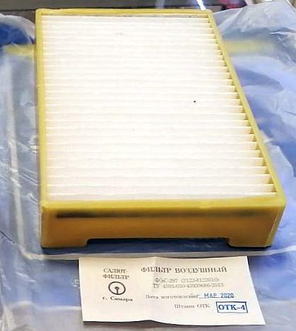 Фильтр отопителя (салона) ВАЗ 2123 Нива-Шевроле Салют-Фильтр ФЭС-297 (2123-8122010) - изображение