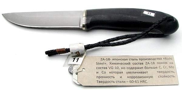 Нож туристический Барбус 11.24 - изображение 1
