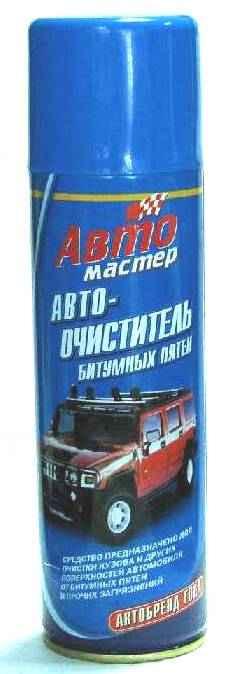 Очиститель битумных пятен Авто Мастер (210мл) - изображение