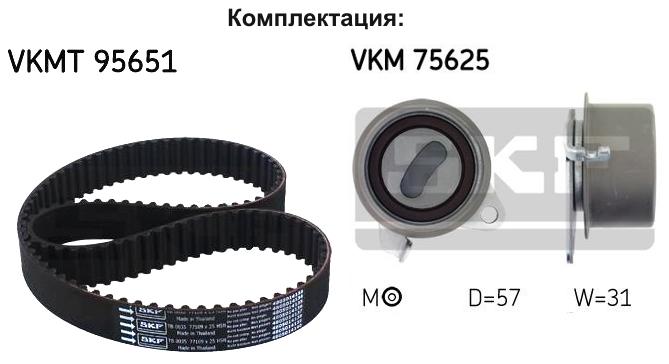 Комплект ремня ГРМ SKF VKMA 95651 - изображение 2
