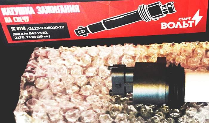 Катушка зажигания на свечу ВАЗ-2112 16 клап. STARTVOLT SC0110 (2112-3705010-12) - изображение 1