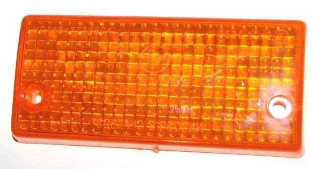 Стекло подфарника ВАЗ-2101 желтое УП-148 (2101-3712070) - изображение