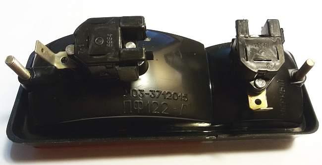 Подфарник ВАЗ-2103, 2106, 2121 Нива комплект левый + правый (2103-3712011) - изображение 2