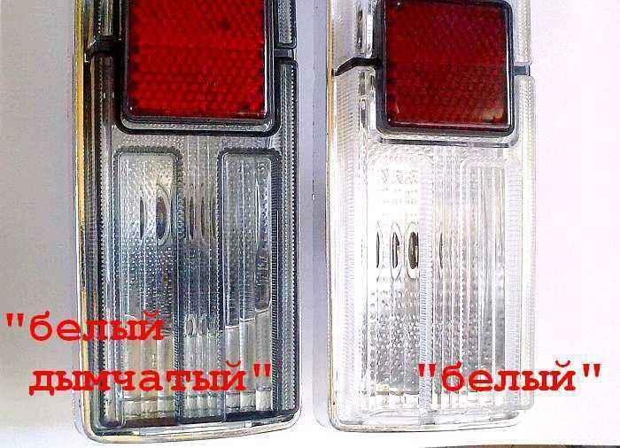 Фонари задние ВАЗ 21011 тюнинг белые дымчатые (комплект 2шт) - изображение 4