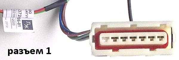 Жгут проводов коммутатора ВАЗ 2107 (2105-3724026) - изображение 1
