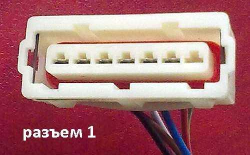 Жгут проводов коммутатора ВАЗ 2107 (2105-3724026) - изображение 2
