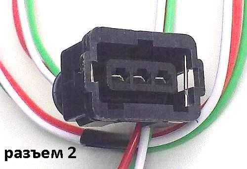 Жгут проводов коммутатора ВАЗ 2107 (2105-3724026) - изображение 3