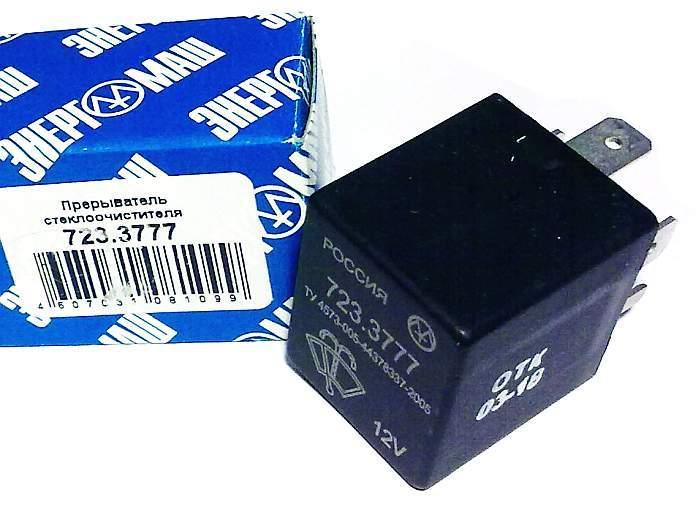 Реле стеклоочистителя ВАЗ 2108-2115 нов.образца АСТРО 41.3777 (аналог 723.3777) - изображение 5