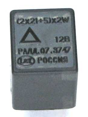 Реле указателей поворота 2108 (2108-3747010) - изображение 1