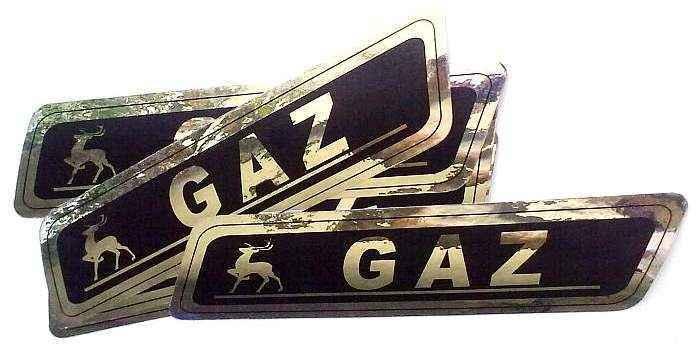 """Наклейка """"GAZ"""" 21х5см - изображение 1"""