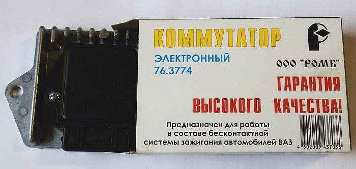 Коммутатор ВАЗ 2108 нового образца 76.3734, 76.3774 Ромб (2108-3734910-01) - изображение 3