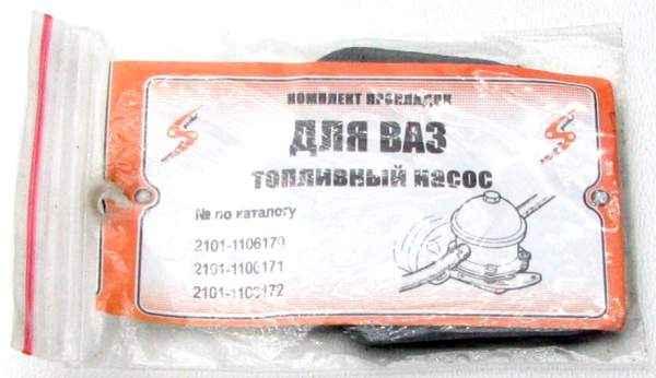Прокладки бензонасоса ВАЗ 2101 компл.3шт темпсил (2101-1106171) - изображение 1