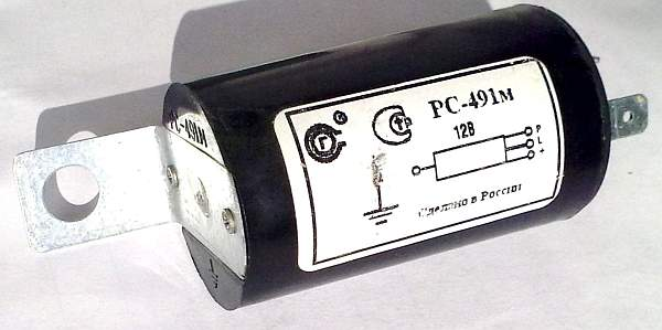 Реле указателей поворота ВАЗ 2101 РС491М (2101-3726400) - изображение