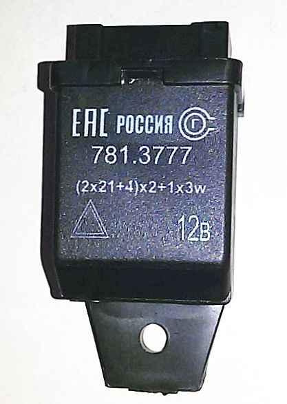 Реле указателей поворота ВАЗ 2105, 2121 Нива 4 контакта 781.3777 (2105-3747010) - изображение 1