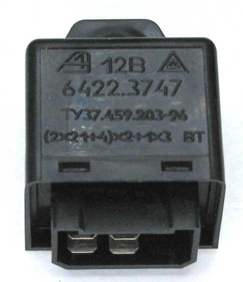 Реле указателей поворота ВАЗ 2105, 2121 Нива 4 контакта 781.3777 (2105-3747010) - изображение