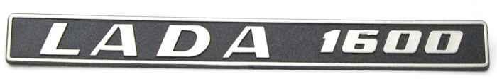 Заводской знак LADA 1600, ПЛАСТИК (2106-8212204) - изображение