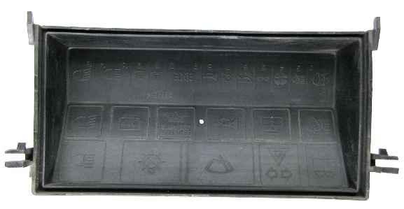 Крышка монтажного блока ВАЗ 2108 старого образца, ПЛАСТИК (2108-3722021) - изображение
